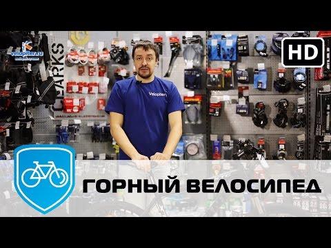 Видео как правильно выбрать раму велосипеда