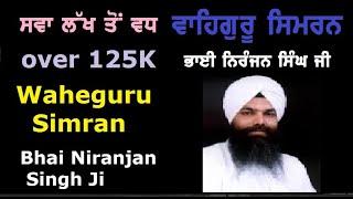 MUST LISTEN - Waheguru Simran Bhai Niranjan Singh Ji