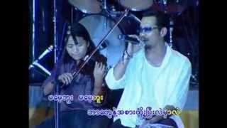 download lagu Bel Tawt Mha Ma Mayt Buu - Dwe And gratis