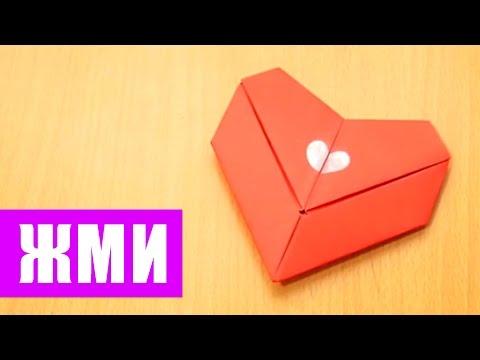 Оригами сердечко своими руками из бумаги