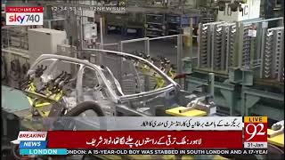 Automobile industry affected due to Brexit | 31 January 2019 | 92NewsHDUK
