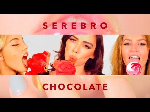 SEREBRO — CHOCOLATE | LYRIC VIDEO 2016