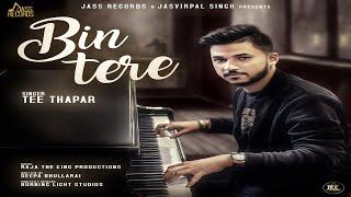 Bin Tere | (Full Song) | Tee Thapar | New Punjabi Songs 2018 | Latest Punjabi Songs 2018