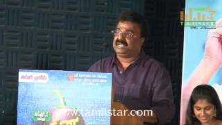 Muthina Kathirikka Movie Audio Launch