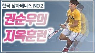 [영상] 프로 테니스 선수의 '살벌한' 훈련 / KBS뉴스(News)