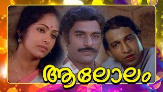 Rasaleela - Romantic N Classic Malayalam Full Movie Alolam
