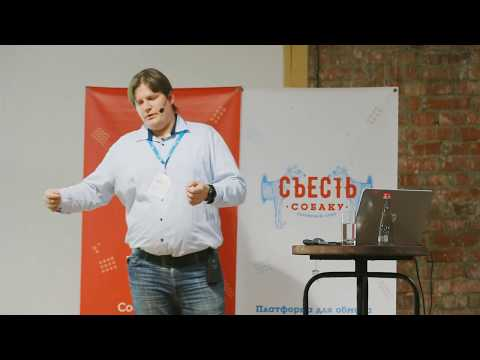 Microservices in a wild — Иван Мосев.