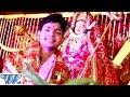 माई के टोना लाग जाई - Mai Ke Tona Laag Jai - Aaja Ae Mai - Ankush Raja - Bhojpuri Devi Geet 2016 new