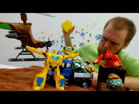 Город Трансформеров: атака Миньонов и Зомби! Мультик с машинками для детей