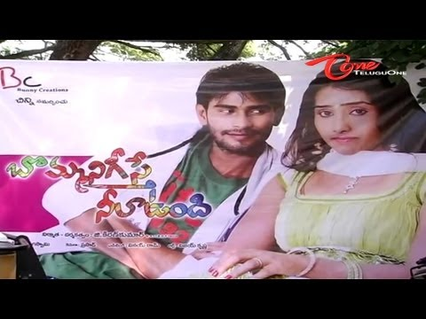 Bommani Geesthe Neela Vundi Movie Launch