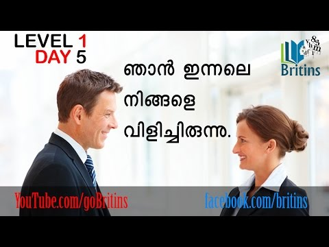Spoken English In Malayalam- Level 1, Day 5 video