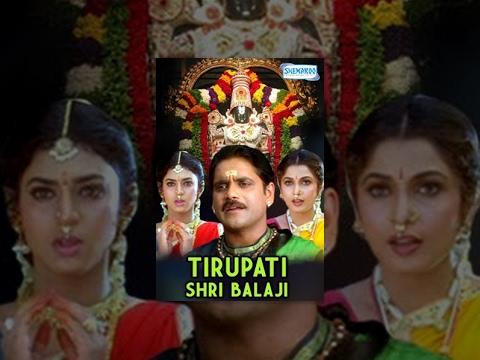 Tirupati Shree Balaji video