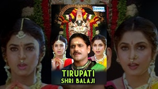 Tirupati Shree Balaji - Hindi Full Movie - Nagarjuna | Ramya Krishnan  - Bollywood Movie
