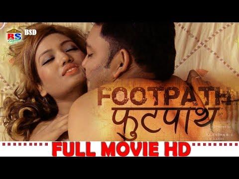 FOOTPATH | फुटपाथ | Full Nepali Movie HD | Uttam Manandhar,Deepak Kandel,Shaka BC