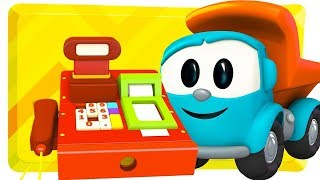Léo o caminhão curioso. Uma caixa registradora. Animação infantil.