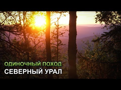Ural Mountains - 2012 (solo travel) (1)