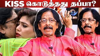 """நான் தப்பு பண்ணல"" - Mohan Vaidya's Crying Reply to MEME Creators 