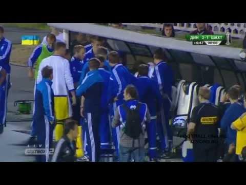 Кубок Украины (Динамо Киев-Шахтер Донецк) - драка в конце матча 2014