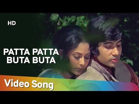 Patta Patta Boota Boota - Amitabh Bachchan - Jaya Bahaduri -...