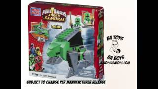 Power Rangers Samurai Mega Bloks Preview