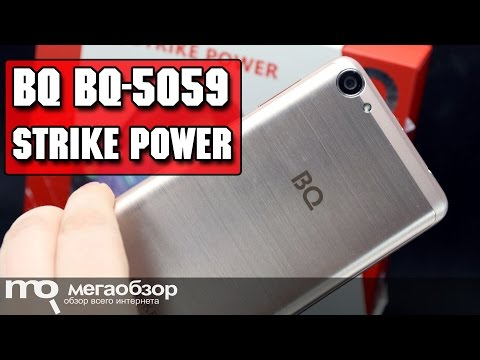 BQ BQ-5059 Strike Power обзор смартфона