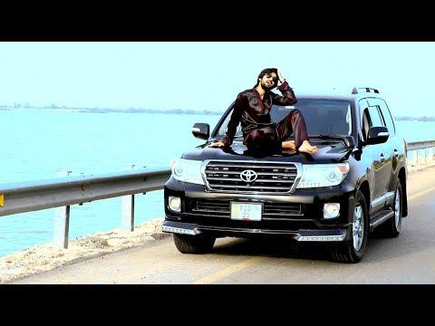 Menu Number Mila de yar Zeeshan Khan Rokhri new Eid gift Song 2017