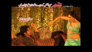 pashto film hot song loaded by farman rock star