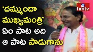CM KCR on Telangana Development | Danam Nagender Join in TRS  | hmtv