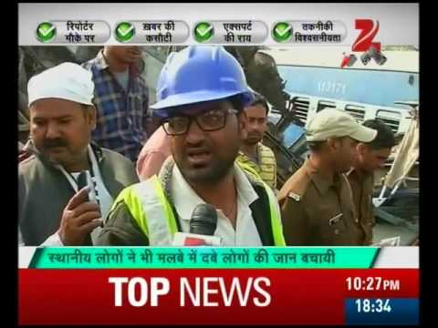 Painful story of train accident near Kanpur | Part I