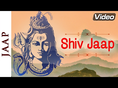 Chants Of Lord Shiva 3 - Popular Devotional Video video