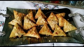 Briwat with chicken bastilla  filling - بريوات بحشوة بسطيلة الدجاج - Briwat farcie au poulet