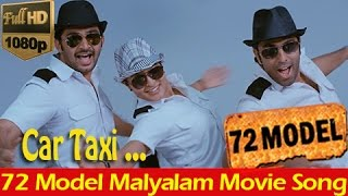 72 Model - Car Taxi ...  | Benny Dayal Super Hit Song From | Malayalam Movie - 72 Model [HD]