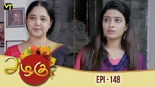 Azhagu - Tamil Serial | அழகு | Episode 148 | Sun TV Serials | 16 May 2018 | Revathy | Vision Time