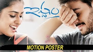 Istam Movie Official Motion Poster | Latest Movies 2018 | Latest Movie Teasers | Filmylooks