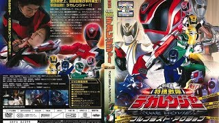 dekaranger Movie Blast Action  FUll vietsub