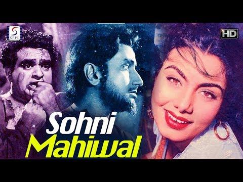 Sohni Mahiwal -  Nimmi, Bharat Bhushan - Love Story - B&W - HD