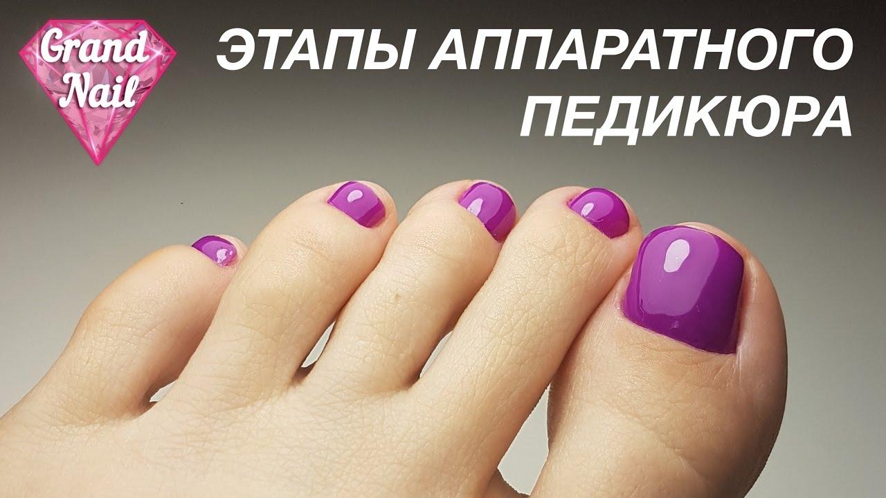 Схемы на ногтях педикюр