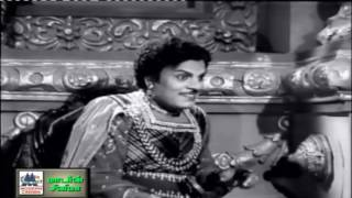Aadavanga Annatha Song   Chakravarthi thirumagal