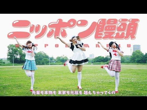 LADYBABY quotЦЦЦЦИИ  Nippon manju quotMusic Clip