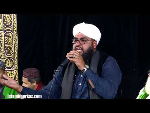 Irfan Jawad Mustafai | Jashn-e-Milad un Nabi SAWW 1441/2019