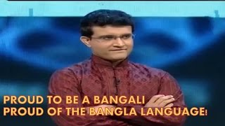 This Video Will Make You Love The Bengali Language And Make You Proud To Be A Bangali