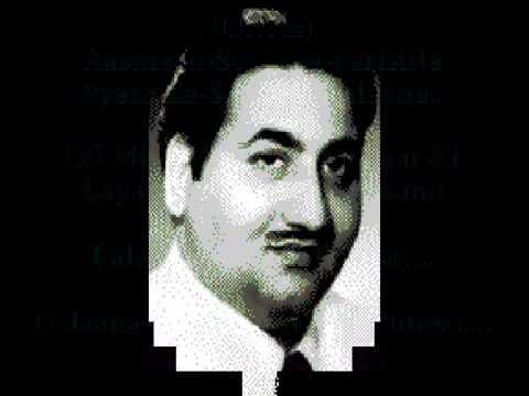 Aasman Se Aaya Farishta (Hindi Karaoke)