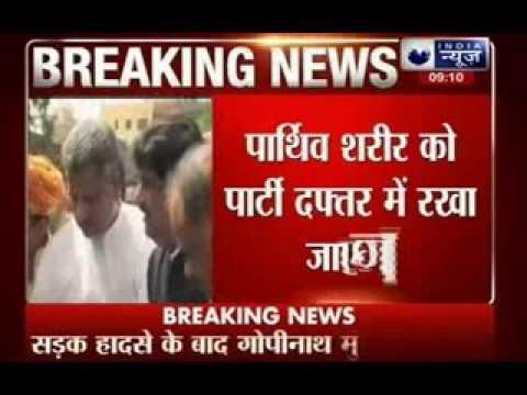 Gopinath Munde dies in road accident in Delhi