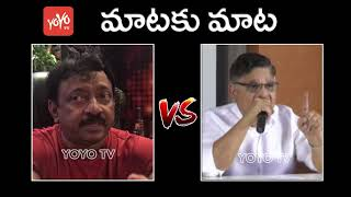 RGV Vs Allu Aravind | Reply to Ram Gopal Varma Over Sri Reddy Pawan Kalyan Issue