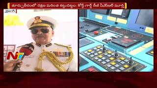 Fast Patrol Vessel Rani Rashmoni Inducted into Indian Coast Guard | ADG VSR Murthy Face To Face