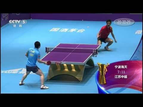 2014 China Super League MT-SF: Ningbo Vs Jiangsu [HD] [Full Match/Chinese]
