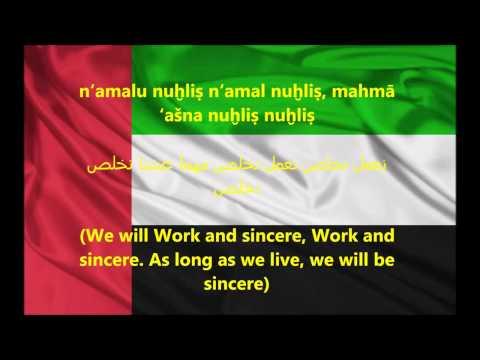 United Arab Emirates National Anthem 'Ishy Bilady' Lyrics ARA ENG UAE