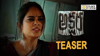 Akshara Movie Official Teaser || Nanditha Swetha