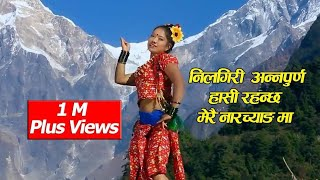 Narchyang  Village  Promtional  Video  Songs = Full H D = Direction Mausam Paija Pun.