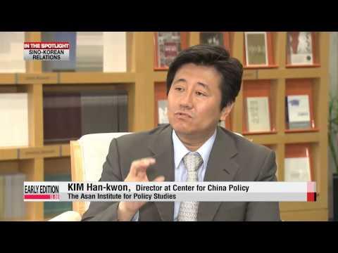 News In-depth: S. Korea and China: A friendship with limits?   한중 수교22주년: 변화하는 한